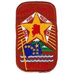 Alaska State Troopers - Village Public Safety Officers, Alaska
