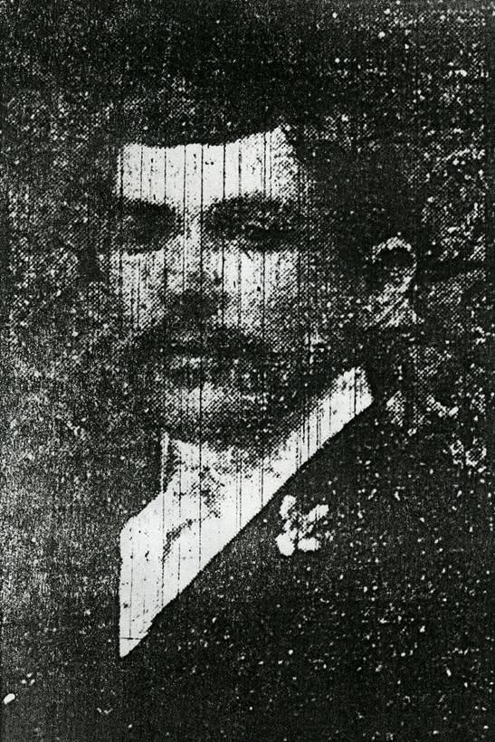 Officer Manuel D. Abreu | Honolulu Police Department, Hawaii