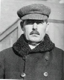 Chief of Detectives John W. Rowan | Colorado Springs Police Department, Colorado