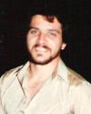 Policeman Ivan Silva Sanabria | Puerto Rico Police Department, Puerto Rico