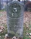 Special Policeman Henry William Kaepernick | Faribault Police Department, Minnesota