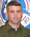 Border Patrol Agent Michael Vincent Gallagher | United States Department of Homeland Security - Customs and Border Protection - United States Border Patrol, U.S. Government
