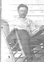 Sheriff Sidney Smith McMath | Columbia County Sheriff's Office, Arkansas