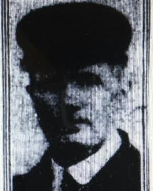 Patrolman Willie W. Heath | Salisbury Police Department, Massachusetts
