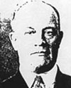 Detective Oliver P. Carpenter | Kansas City Police Department, Missouri