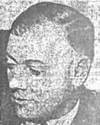 Patrolman Hubert J. Dillon | Chicago Police Department, Illinois