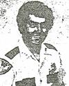 Patrolman John R. Herron | Falmouth Police Department, Kentucky