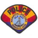 Mammoth Police Department, Arizona