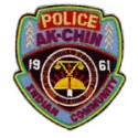 Ak-Chin Tribal Police Department, Tribal Police