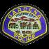 Gardena Police Department, California