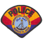 Mammoth Police Department, AZ