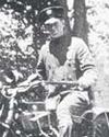 Patrolman Mortimer Louis Perry   Millburn Township Police Department, New Jersey