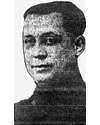 Captain Charles William Arman | Lafayette Police Department, Indiana