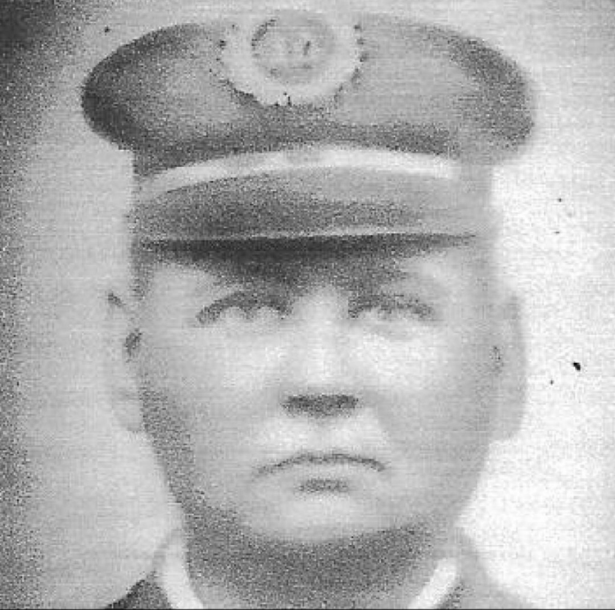 Police Officer Samuel Henry Neal | Muskogee Police Department, Oklahoma