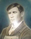 Deputy Sheriff Henry Thomas Reed | Estill County Sheriff's Department, Kentucky