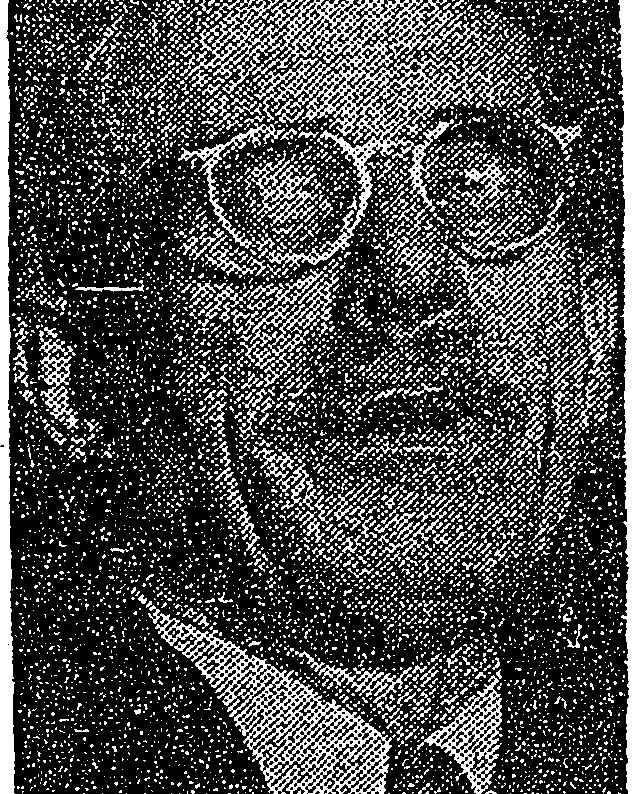 Private Fred Jasper Crenshaw | United States Capitol Police, U.S. Government