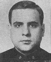 Patrolman Stephen P. Dell'Aquila | New York City Police Department, New York