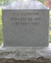 Marshal Patrick H. Gunning | Kirkwood Police Department, Missouri