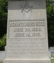 Sheriff Adam Dubard Hood | Fairfield County Sheriff's Office, South Carolina