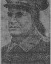 Park Police Officer Bernard B. Klinke | Chicago Park District Police Department, Illinois