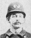 Patrolman James J. Mangan | New York City Police Department, New York