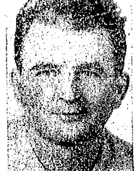 Patrolman Henry Grady Martin, Jr.   Florence Police Department, South Carolina