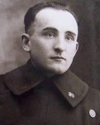 Patrolman Otto W. Motz | New York City Police Department, New York